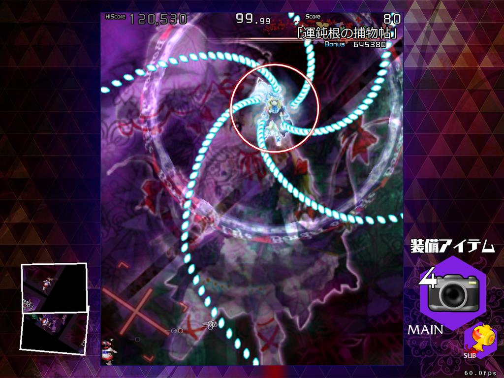 Vài lỗi thú vị trong quá trình đánh boss khi chơi Touhou - Page 2 Th143%202015-04-23%2013-27-35-28_zpsvkqtpkox