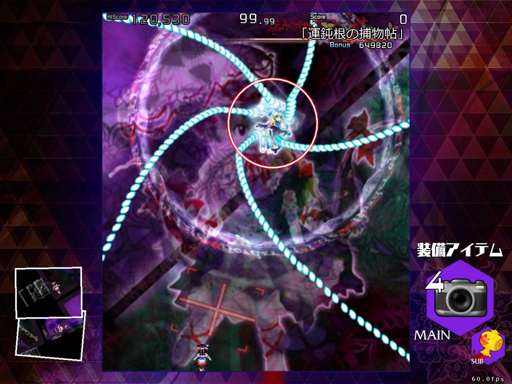 Vài lỗi thú vị trong quá trình đánh boss khi chơi Touhou - Page 2 Th143%202015-04-23%2013-27-51-51_zps4c7wl3x3