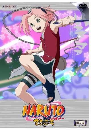 موسوعه اجمل صور ساكورا  Naruto_sakura0331