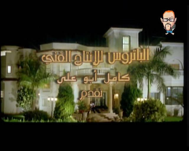 حصريا و بانفراد تام Trailar فيلم خيانة مشروعة DVD و كمان سك 2-2