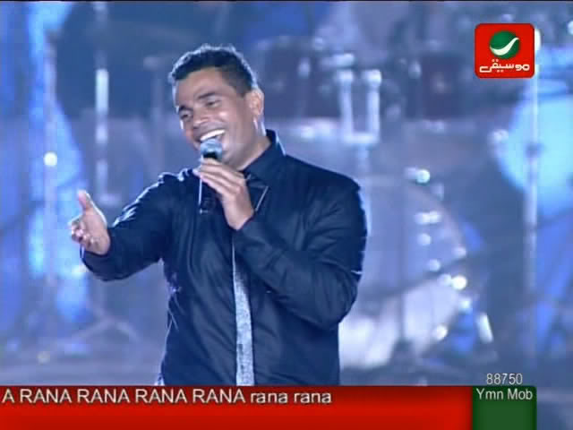 حصريا حفلة عمرو دياب براس السنة من قناة روتانا 2-52