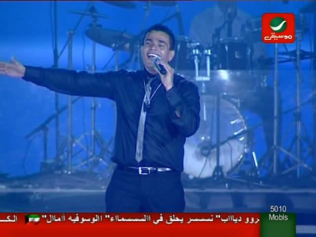 حصريا حفلة عمرو دياب براس السنة من قناة روتانا 3-40