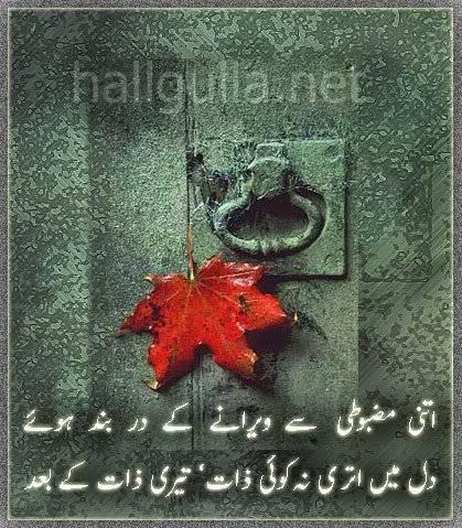 Pic Poetry 1 ATgAAADN1lkEVRWJ4P1KVqDKatM0DUOir_B