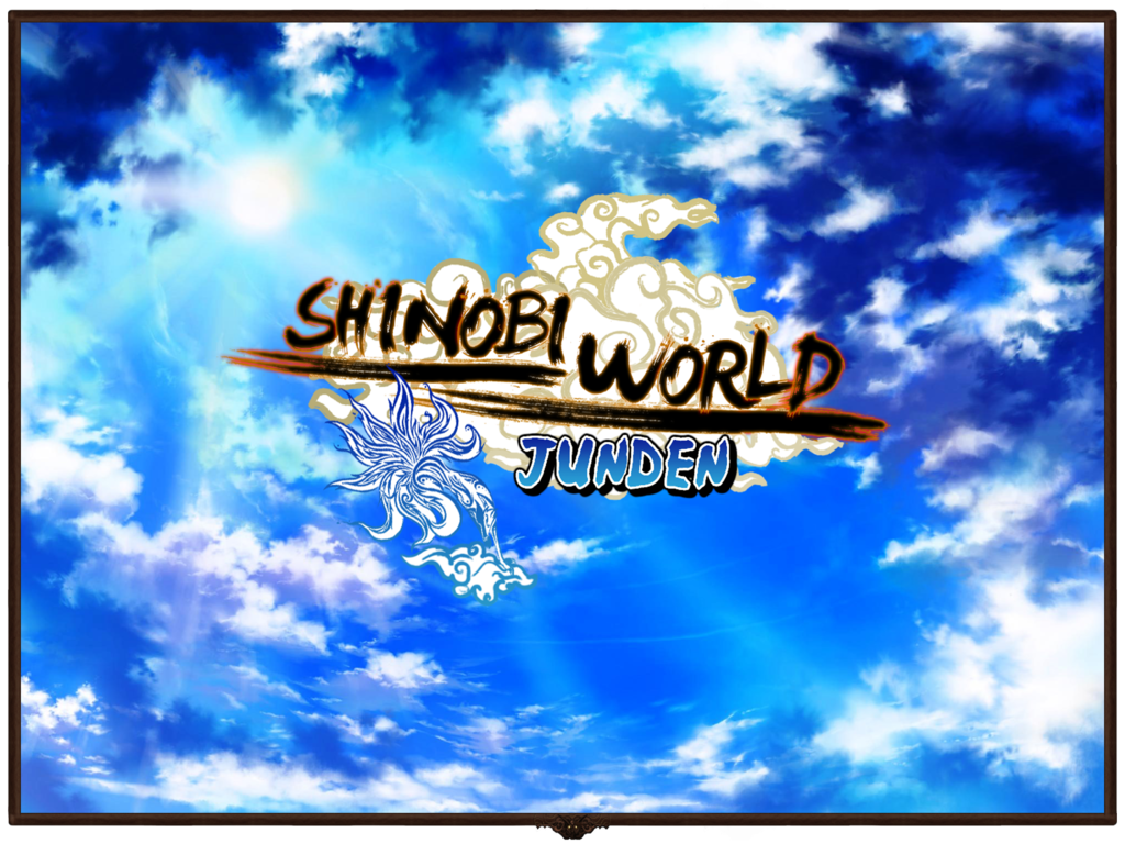 Shinobi World RPN