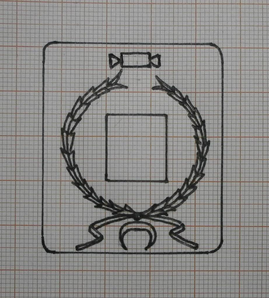 PRIMUS PILUS (PEGASO 75 mm) P1130337_zps3d63de9c