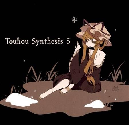 [C77][DDBY] Touhou Synthesis 5 Touhou%20Synthesis%205_zpsabwwylzk