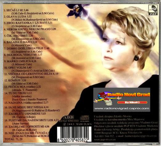 Albumi Narodne Muzike U 256kbps - 320kbps  - Page 9 GordanaStojicevic2003-ZS_zps3a5c7e5a