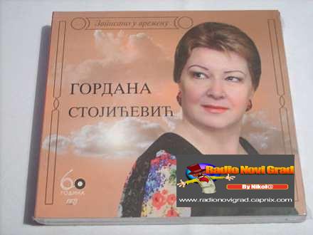 Narodna - Zabavna Muzika 2012 - Page 10 GordanaStojicevic2012-ZapisanoUVremenuprednja