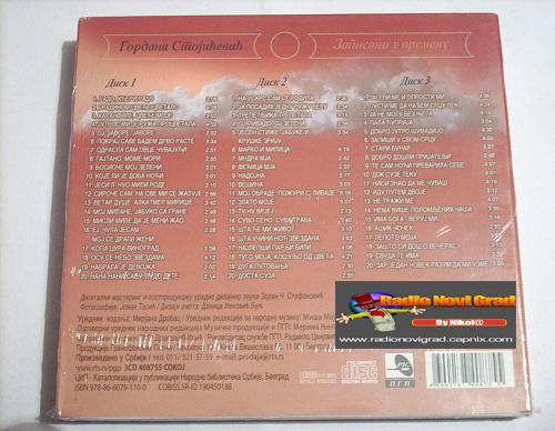 Narodna - Zabavna Muzika 2012 - Page 10 GordanaStojicevic2012-ZapisanoUVremenuzadnja