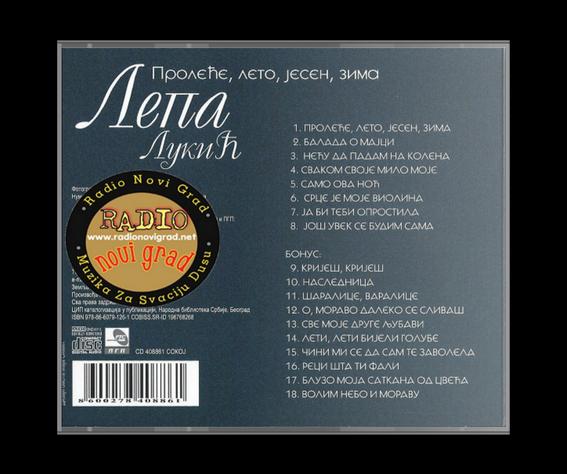 Narodna - Zabavna Muzika 2013 - Page 2 LepaLukic2013-ZS_zpsbedff942