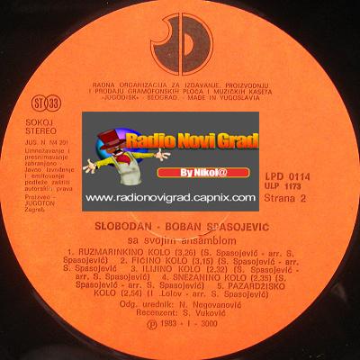 Albumi Narodne Muzike U 256kbps - 320kbps  - Page 6 SlobodanBobanSpasojevic1983-UzickoKoloSvadbeno-Ploca-strana2