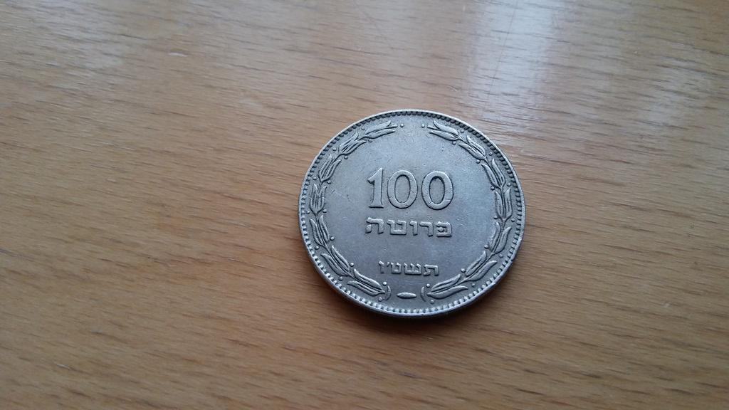 100 Pruta. Israel. 1955 20170430_152047_zpsaos1c86l