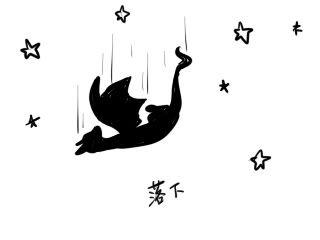 【DC村】【DC小剧场第十三回】爱星云 爱烟花 120126_13