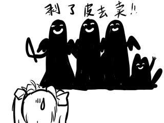 【DC村】【DC小剧场第十三回】爱星云 爱烟花 120126_14