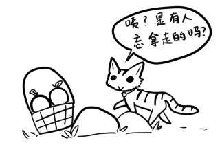 【DC村】【DC小剧场第十四回】探病风波+番外 120127_4