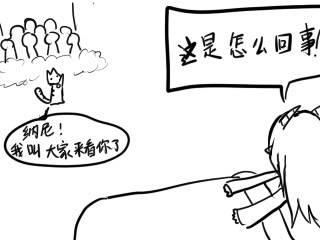 【DC村】【DC小剧场第十四回】探病风波+番外 120127_9