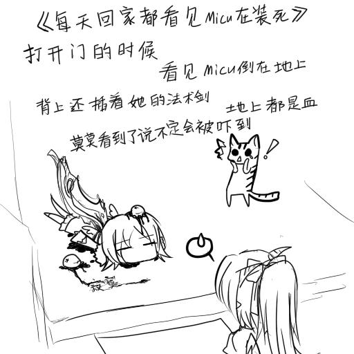 【DC村】【DC小剧场第十四回】探病风波+番外 120308_1