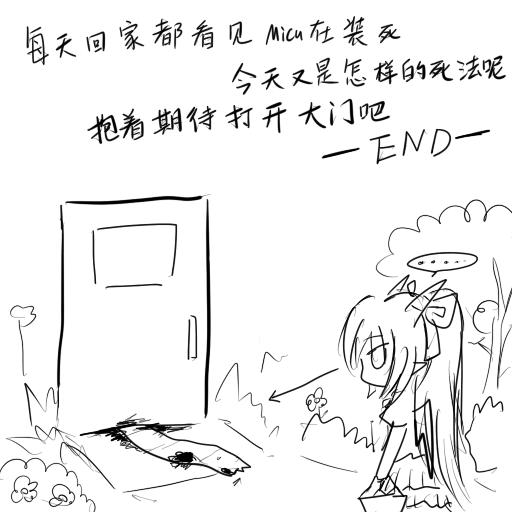 【DC村】【DC小剧场第十四回】探病风波+番外 120308_11