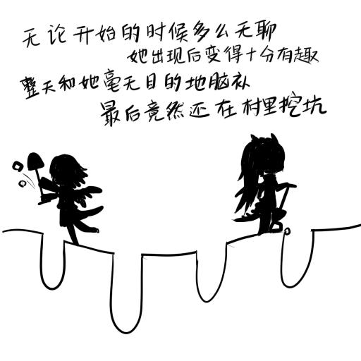 【DC村】【DC小剧场第十四回】探病风波+番外 120308_7