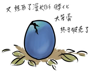 【DC村】【DC小剧场第十五回】大笨蛋孵化器 120411_14