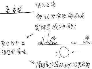 【DC村】【DC小剧场第十五回】大笨蛋孵化器 120411_3
