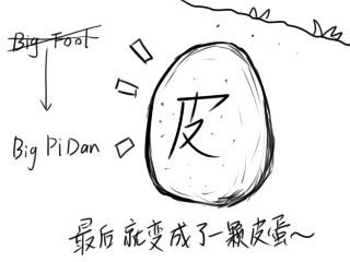 【DC村】【DC小剧场第十五回】大笨蛋孵化器 120411_5