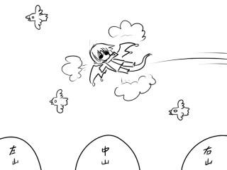 【DC村】【DC小剧场第十七回】高杉矮杉与中山 120424_19