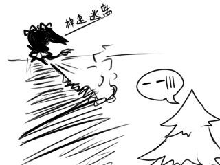 【DC村】【DC小剧场第十七回】高杉矮杉与中山 120424_8