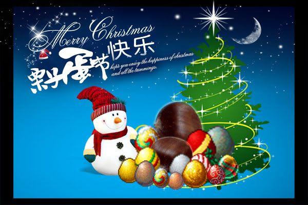 [DC村2013圣诞活动]栗子蛋节!全部结束!谢谢大家! Lizegg