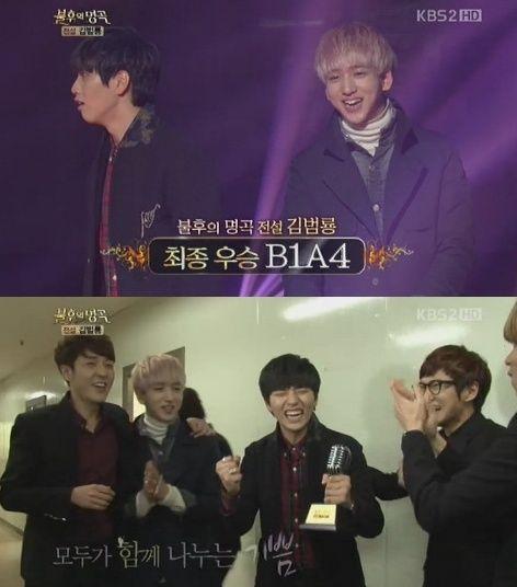 """[121208] B1A4 profondément émus par leur victoire sur """"Immortal Song""""... """"Battant G.O.D et même Shinhwa"""" 121208_50c328559dbb5"""
