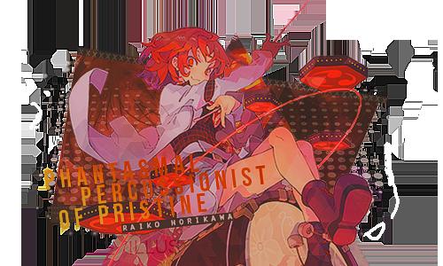 |Anime en Alta Definición| El primer material/paso para un AMV Raikofirma_zpsd18b7e81