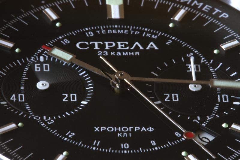 Nouvelles Strela 42mm (Julian Kampmann) _MG_2069_zpsa045cab4