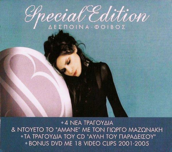 Ποιο είναι το αγαπημένο σας εξώφυλλο album? 1_zpslamvzben