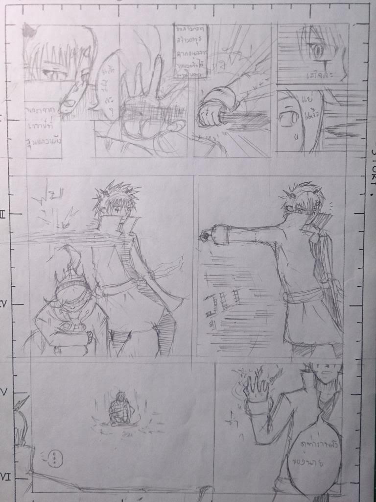 Ryu Unknow vs เรดทันเดอร์ RED Thunder (สายฟ้าแดง) vs kaoru zakuma vs PD 2_zps169e9154
