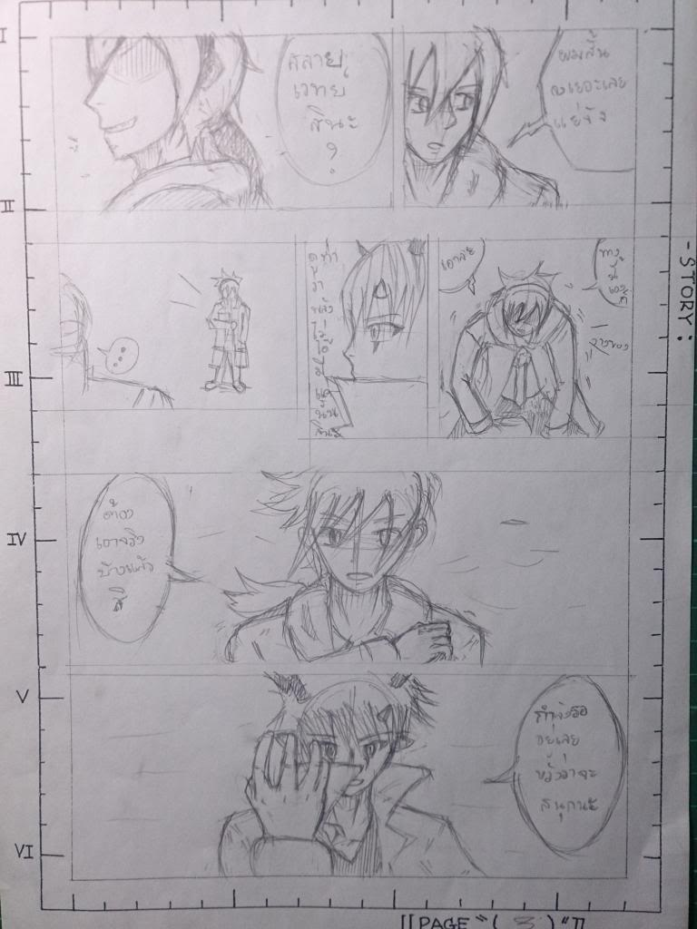 Ryu Unknow vs เรดทันเดอร์ RED Thunder (สายฟ้าแดง) vs kaoru zakuma vs PD 3_zps78fe0a93