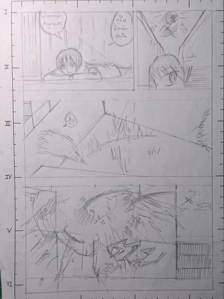 Ryu Unknow vs เรดทันเดอร์ RED Thunder (สายฟ้าแดง) vs kaoru zakuma vs PD 4_zps94c75729