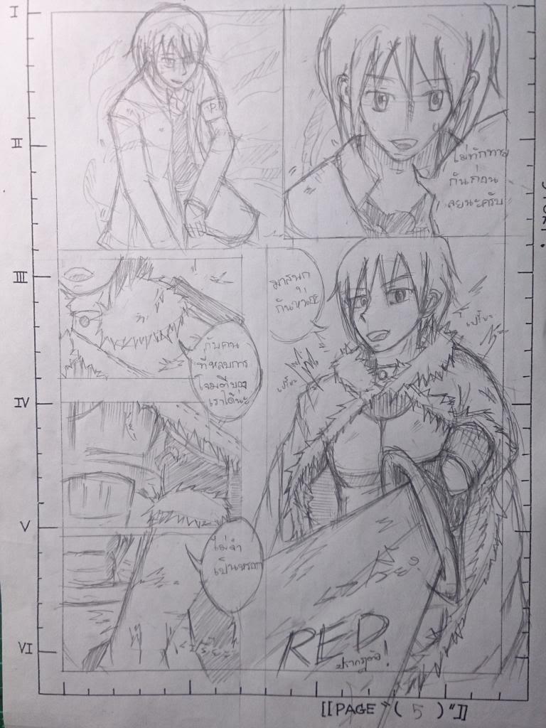 Ryu Unknow vs เรดทันเดอร์ RED Thunder (สายฟ้าแดง) vs kaoru zakuma vs PD 5_zps2104f8ff