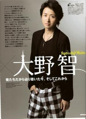[Biografia] Arashi 300px-Tumblr_m53gn8B3As1rxr1upo1_500_zps8d100a38