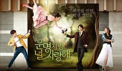 [Dorama] ~Fated to Love you~ L2014070399001145816056001_zps0c614bf7