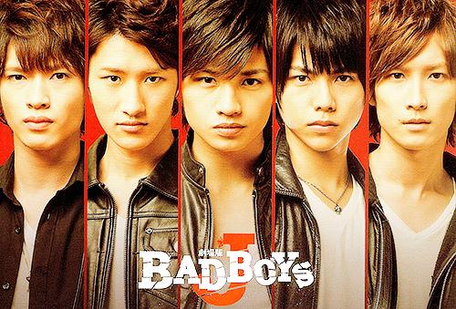 [Dorama] ~Bad Boys J~ Tumblr_mqyxnl6ChH1qbdrz4o1_500_zpsb8f4485d