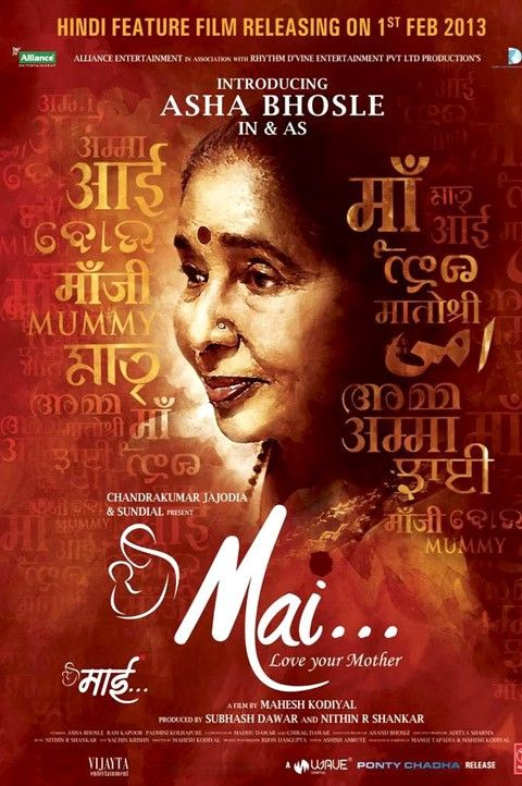 Mai (2013) HD Rip-1.5GB Download hindi Movie First-look-of-mai_zps67da4421