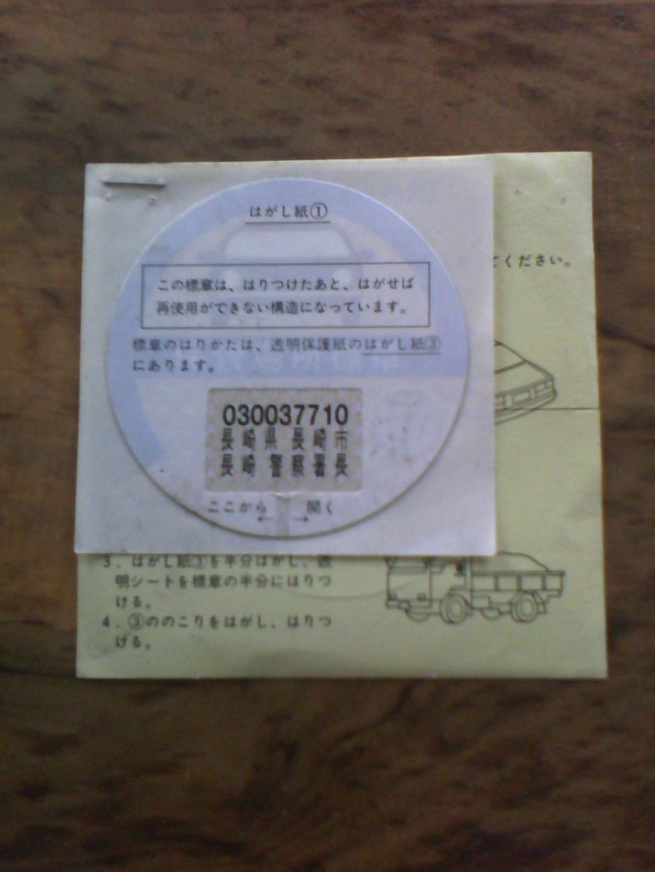 Jap91's Gt-Fx 20valve Corolla トヨタ・カローラ  IMG_20150831_121852_zpsez1kah96