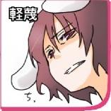 Touhou Emoticons - Page 13 010_zpsiwtwmzei