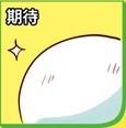 Touhou Emoticons - Page 6 013_zps87d6d9c1