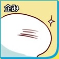 Touhou Emoticons - Page 6 014_zps1762b9b9
