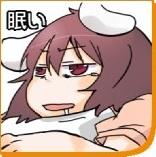 Touhou Emoticons - Page 13 022_zpsx06fp47l