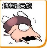 Touhou Emoticons - Page 13 032_zpsnlcjosdz