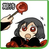 Touhou Emoticons - Page 5 10_zps817bf339