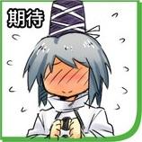 Touhou Emoticons - Page 5 11_zps2a7b9267