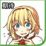 Touhou Emoticons - Page 4 11_zpse3887cef